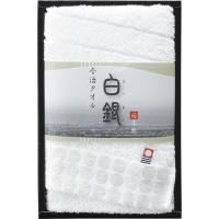 美しい瀬戸内,波のきらめきをイメージに織り上げた日本製(今治産)のタオル。四国タオル工業組合が定める...