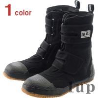 寅壱 安全靴 0090-961 高所安全布長 「28cm-29cm」 1up