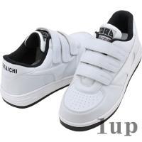 寅壱 安全靴 0092-960 セーフティースニーカー(マジック) 「24cm-27cm」 1up