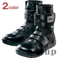 寅壱 安全靴 0093-961 高所安全鳶マジック 「24cm-27cm」|1up