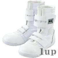 寅壱 安全靴 0093-961 高所安全鳶マジック 「24cm-27cm」|1up|02