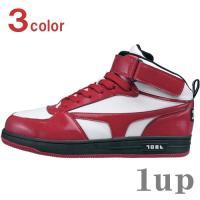 寅壱 安全靴 0117-965 セーフティースニーカー(ミッドカット) 「24.5cm-27cm」|1up