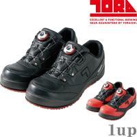 寅壱 安全靴 0196-964 セーフティーBoaスニーカー 「24.5cm-28cm」|1up
