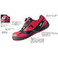 寅壱 安全靴 0196-964 セーフティーBoaスニーカー 「24.5cm-28cm」|1up|02