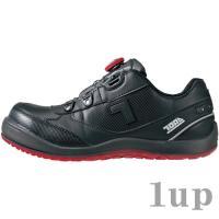 寅壱 安全靴 0196-964 セーフティーBoaスニーカー 「24.5cm-28cm」|1up|05