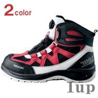 寅壱 安全靴 0197-965 セーフティーBoaミッド トレッキングモデル 「24.5cm-28cm」|1up