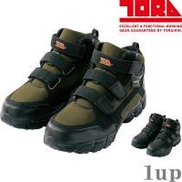 寅壱 安全靴 0281-965 セーフティースニーカー(ミッドカット) 「24.5cm-28cm」|1up