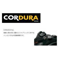 寅壱 安全靴 0281-965 セーフティースニーカー(ミッドカット) 「24.5cm-28cm」|1up|05