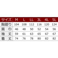 寅壱 作業服 作業着 1014-125 麻混シャツ 「M-LL」(春夏用) 1up 03