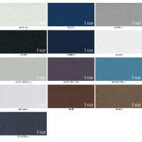 寅壱社製 INFINITY MAX 作業着 1309-414 ロングニッカ 「70cm-85cm」(鳶衣料 年間)|1up|02