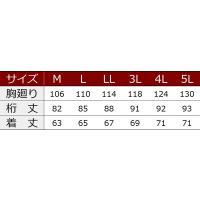 寅壱 作業服 作業着 2820-554 ライダースジャケット 「M-LL」(トビカジ スリムフィット ブルゾン 年間)|1up|03