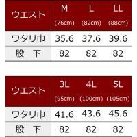 寅壱 作業服 作業着 4309-219 カーゴパンツ 「4L」(作業ズボン 年間) 1up 03