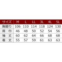 寅壱 作業服 作業着 4309-554 ライダースジャケット (M-LL)(鳶衣料 年間)|1up|03