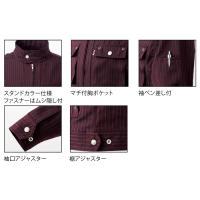寅壱 作業服 作業着 4309-554 ライダースジャケット (M-LL)(鳶衣料 年間)|1up|05