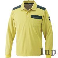 寅壱 作業服 作業着 5561-614 長袖ポロシャツ 「M-LL」|1up|11