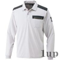 寅壱 作業服 作業着 5561-614 長袖ポロシャツ 「M-LL」|1up|10