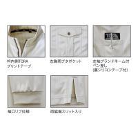 寅壱 作業服 作業着 5563-623 長袖ジップアップシャツ 「M-LL」 1up 02
