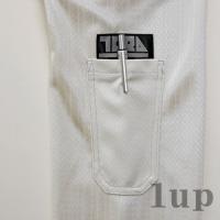 寅壱 作業服 作業着 5563-623 長袖ジップアップシャツ 「M-LL」 1up 10