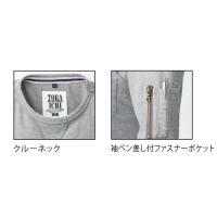 寅壱 作業服 作業着 5761-617 長袖クルーネックTシャツ 「M-LL」|1up|02
