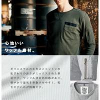 寅壱 作業服 作業着 5761-617 長袖クルーネックTシャツ 「M-LL」|1up|05