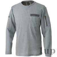 寅壱 作業服 作業着 5761-617 長袖クルーネックTシャツ 「M-LL」|1up|06