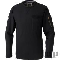 寅壱 作業服 作業着 5761-617 長袖クルーネックTシャツ 「M-LL」|1up|07