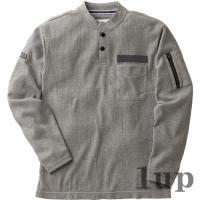 寅壱 作業服 作業着 5761-635 長袖ヘンリーネックシャツ 「M-LL」|1up|02