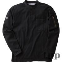 寅壱 作業服 作業着 5761-635 長袖ヘンリーネックシャツ 「M-LL」|1up|04