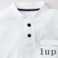 寅壱 作業服 作業着 5761-635 長袖ヘンリーネックシャツ 「M-LL」|1up|06
