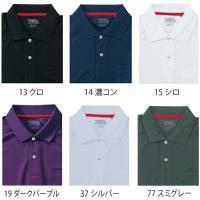 寅壱 作業服 作業着 5959-614 赤耳長袖ポロシャツ 「M-LL」(春夏用)|1up|02