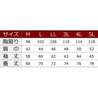 寅壱 作業服 作業着 5959-623 長袖ジップアップシャツ 「4L」(春夏用)|1up|03
