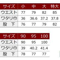 寅壱 作業服 作業着 8021-407 乗馬ズボン 「小(76)-特大(85)」(鳶衣料 春夏)|1up|03