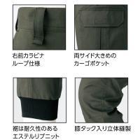 寅壱 作業服 作業着 9332-235 カーゴジョガーパンツ 「M-LL」(ストレッチ 年間)|1up|02