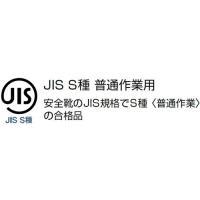 安全靴 シモン スターシリーズ SS44 黒 23.5cm-28.0cm (1823390) (新1520060) (シモン 安全靴)|1up|03