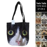 トートバッグ Twin Tails アニマル柄 プリント インテリア雑貨 北欧 かわいい リアル 犬 猫