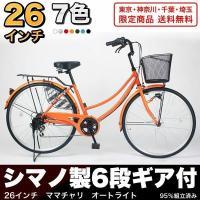 この商品は配送先が東京都・神奈川県限定商品です。 ご注文時に出荷先がその他の地域の場合、誠に勝手なが...