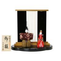 雛人形 ひな人形 千匠 平飾り 親王飾り 木目込み人形 コンパクトながらも、高級感あふれる装いや、こ...