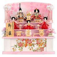 雛人形 ひな人形 千匠 収納飾り 三段飾り 五人飾り ピンク色で統一された女の子らしいデザインが特徴...