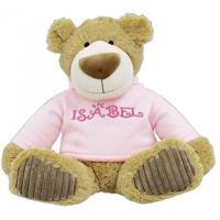 """■商品詳細 Frappuccino is an adorable, 15"""" floppy teddy..."""