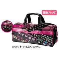 ◆キラキラ光るエナメル調がおしゃれな画材バッグ。  ◆機能的で使いやすい。  ◆耐寒・暖配合生地使用...