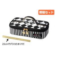 ◆スタイリッシュなチェック&ストライプ柄の裁縫バッグ。  ◆ファスナーの持ち手がハート柄でかわいい。...