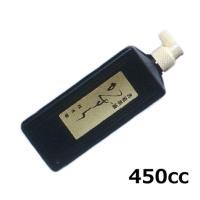 ◆たっぷり使える450cc入り。  ◇書写墨液(かずら)