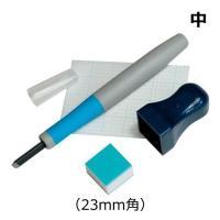 ◆ゴム印用三角刀キャップ付 ◆彫りやすい特殊なゴムで適度な硬さと弾力性があり、両面使用できます。 ◆...