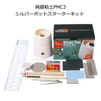 ◆専用の焼成器具が付いた初心者向けセット! ◆シルバーポットで焼成ができます。  <セット内容> ◇...