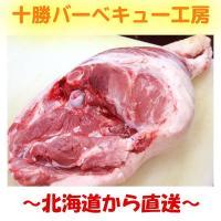 ◆受注生産品◆ ご注文確定後の手配となります。 と畜の都合上、納期のご指定が承れない場合がございます...