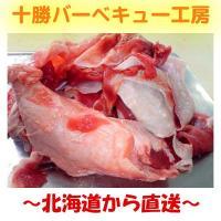 ■北海道産牛スジ 煮込みやダシ用に使える牛スジをそろえました。 使い切りサイズの400gでの販売とな...