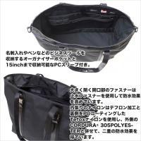 YS-2m50cm:be-070-02