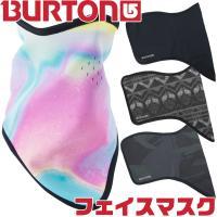 <ゆうパケット対応> BURTON(バートン)新作のフェイスマスク Bonded Facemask ...