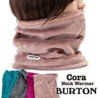 <ゆうパケット対応> BURTON(バートン)新作のネックウォーマー 「WMS CORA NECKW...