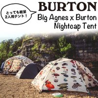 とても軽量なNightcap Tentは、数々の受賞歴を持つBig Anges社とのコラボレーション...